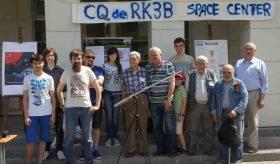 Презентация  RK3B в День города Троицка.