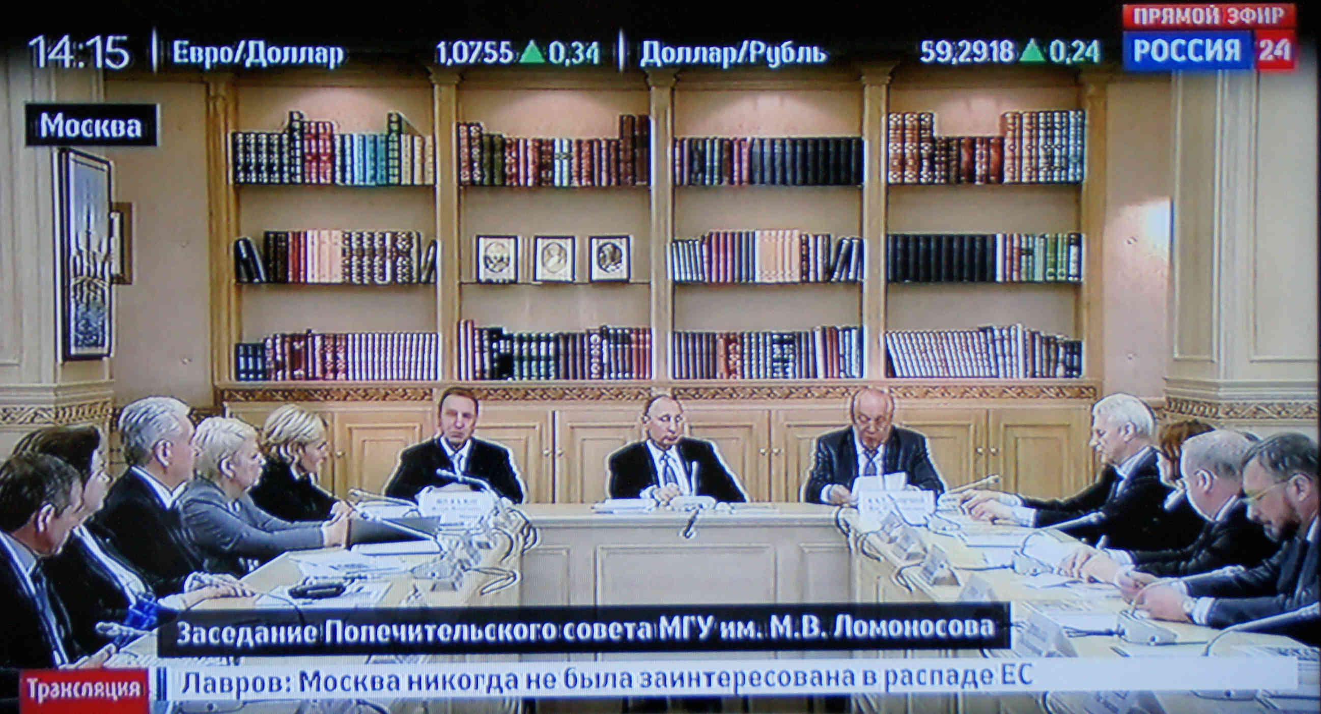 Заседание попечительского совета МГУ 25.01.2017
